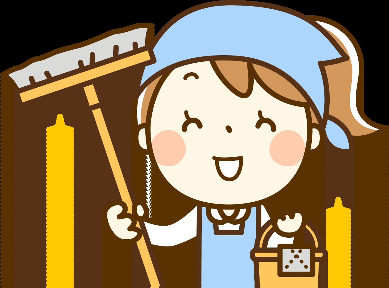 年末の大掃除の思い出8選