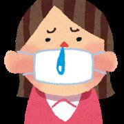 インフルエンザワクチン副作用と感染予防まとめ。病院に行くかの判断は?