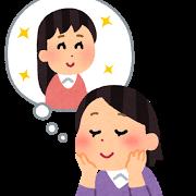 新潟県に美人が多い訳 越後妻有は食の宝庫、新潟美人&健康の源だった!