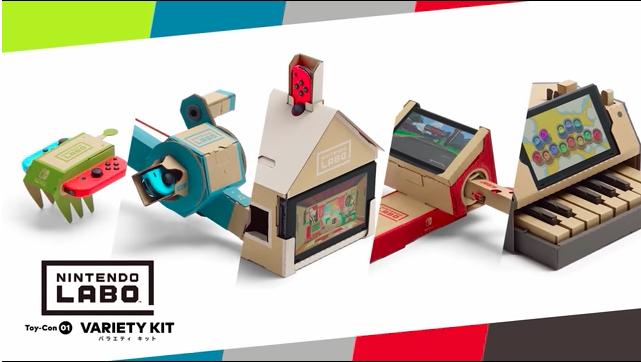 時代は『遊ぶゲーム機』から『発明するゲーム機』へ?!Nintendo Switch拡張キット「Nintendo Labo」