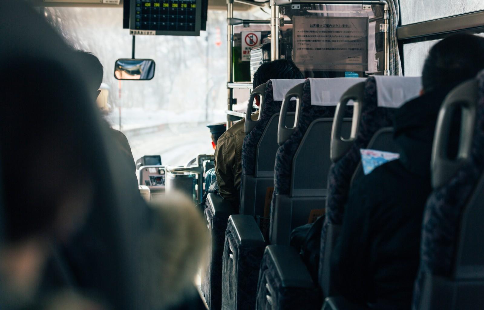 卒業旅行シーズン! 高校生だけで夜行バスって乗れるの?
