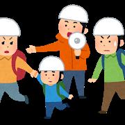 大震災から学ぶ防災とは?帰宅困難にならない家庭での対策3選!